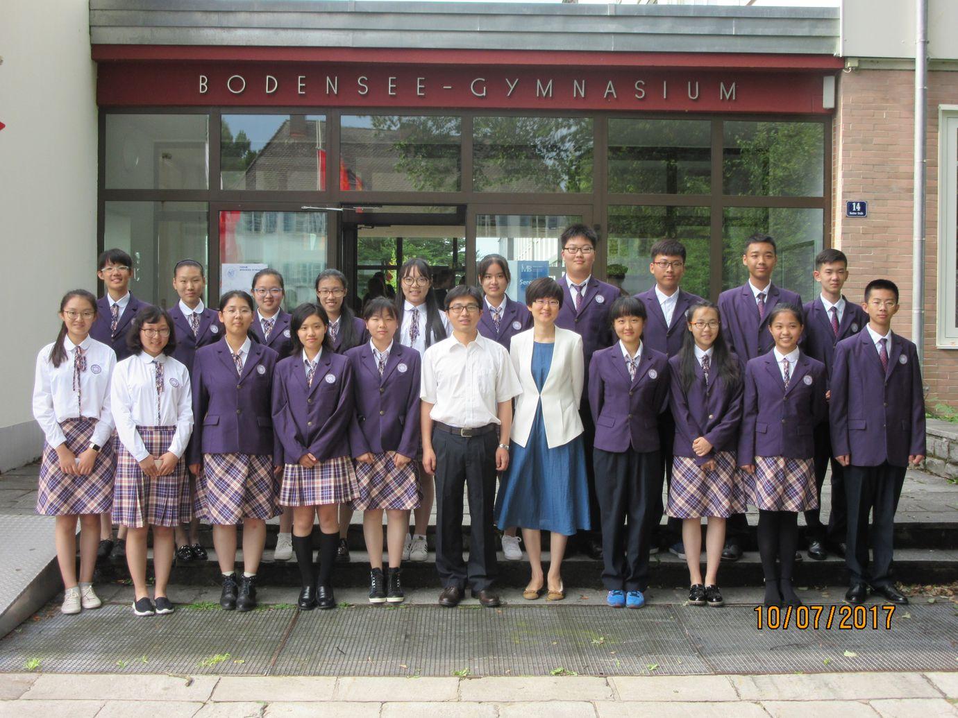 Besuch der chinesischen Gäste aus Tianjin
