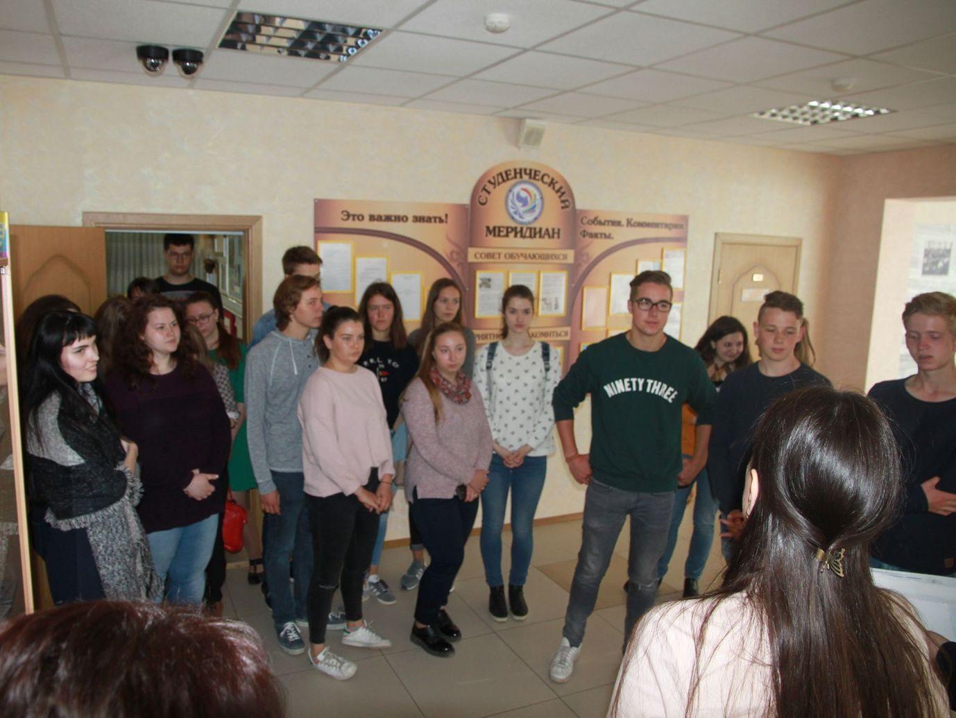 Schüleraustausch mit unserer Partnerschule in Serpuchow