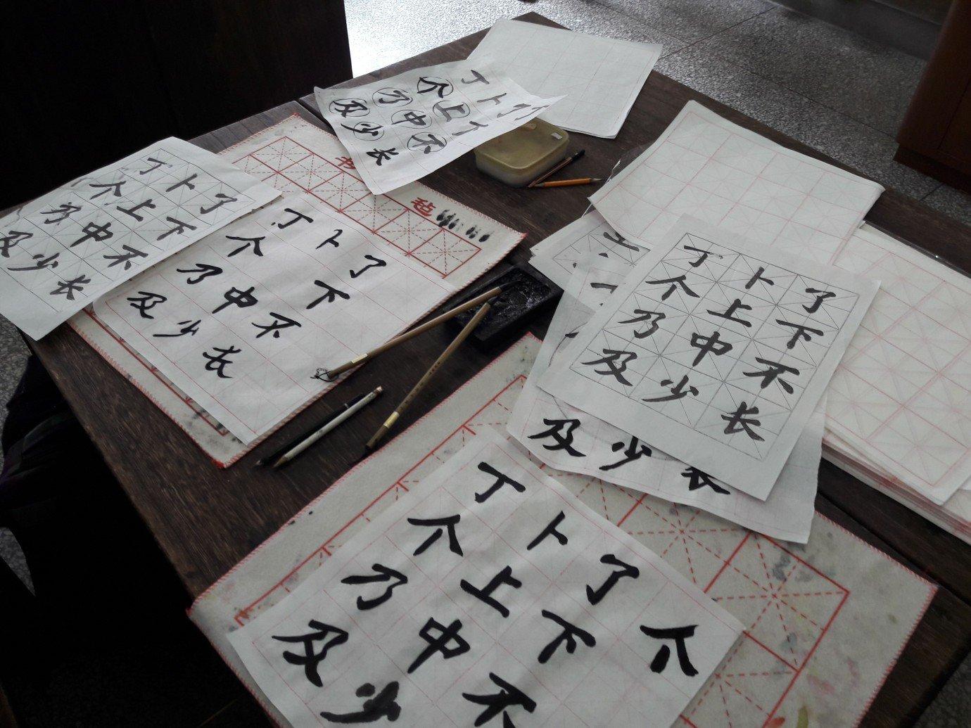 Besuch an der Nankai High School – China